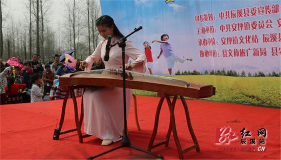 古筝曲《青花瓷》《牧羊曲》-辰溪民俗文化活动精彩纷呈
