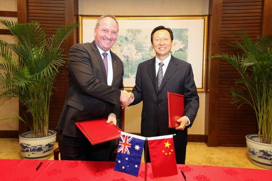 韩长赋会见澳大利亚苹果彩票网pk10与水利部部长巴纳比·乔伊斯