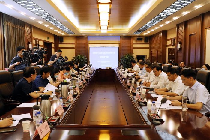 《【奇亿娱乐登录注册平台】2020年全国新农民新业态创业创新大会将在南京市举行》