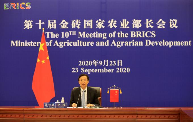 《【奇亿娱乐首页】第十届金砖国家农业部长视频会议召开》