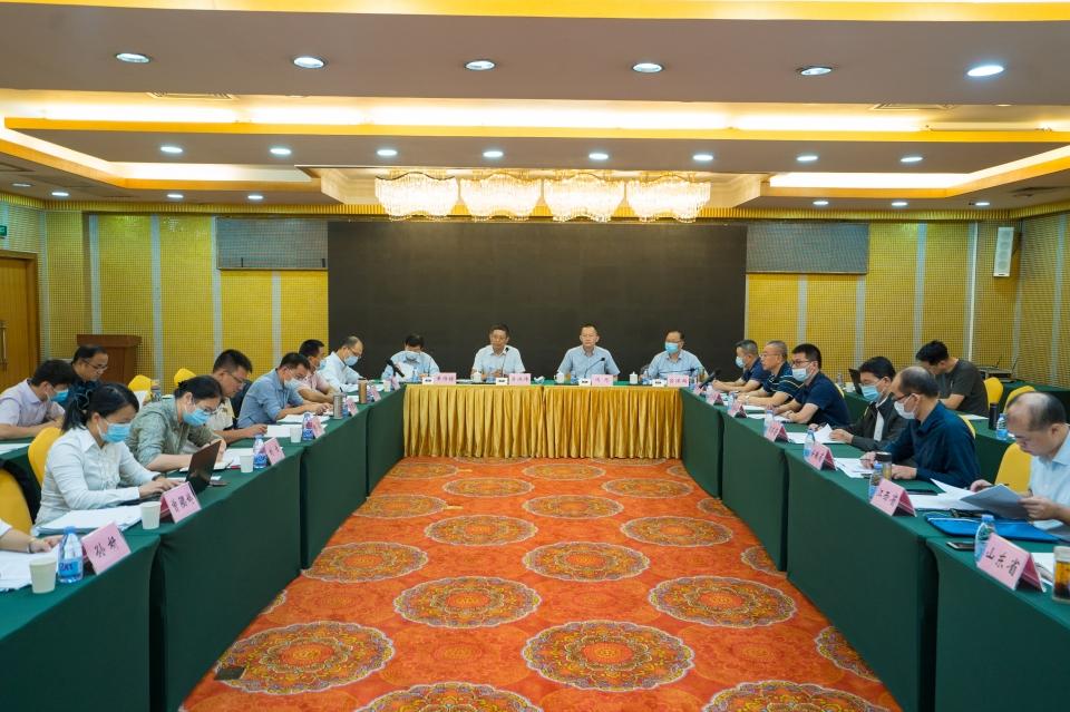 《【奇亿在线娱乐】全国高标准农田建设座谈会在广东广州举办》