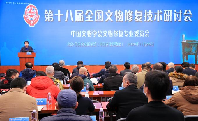 《【奇亿娱乐网站】专家:建设有中国特色、风格和气派的文物修复体系》