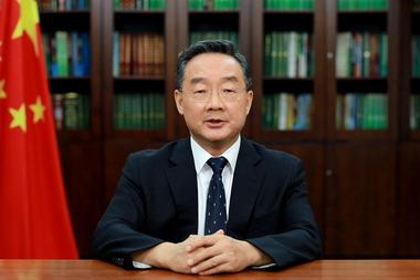 《【奇亿娱乐主管】第四届全球水产养殖大会在上海召开》