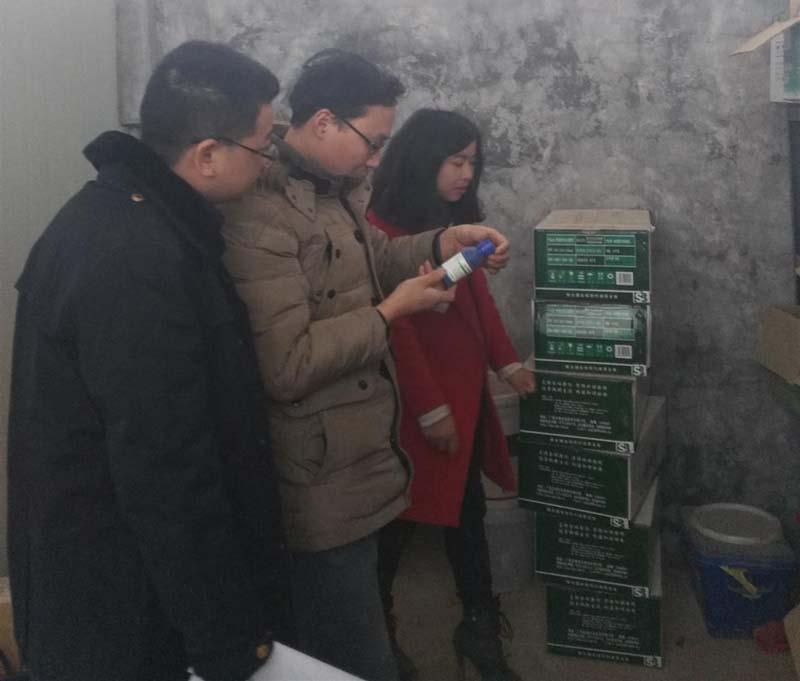 涟源春节前开展食品安全执法联合大检查胡萝卜苹果汁半日断食法图片