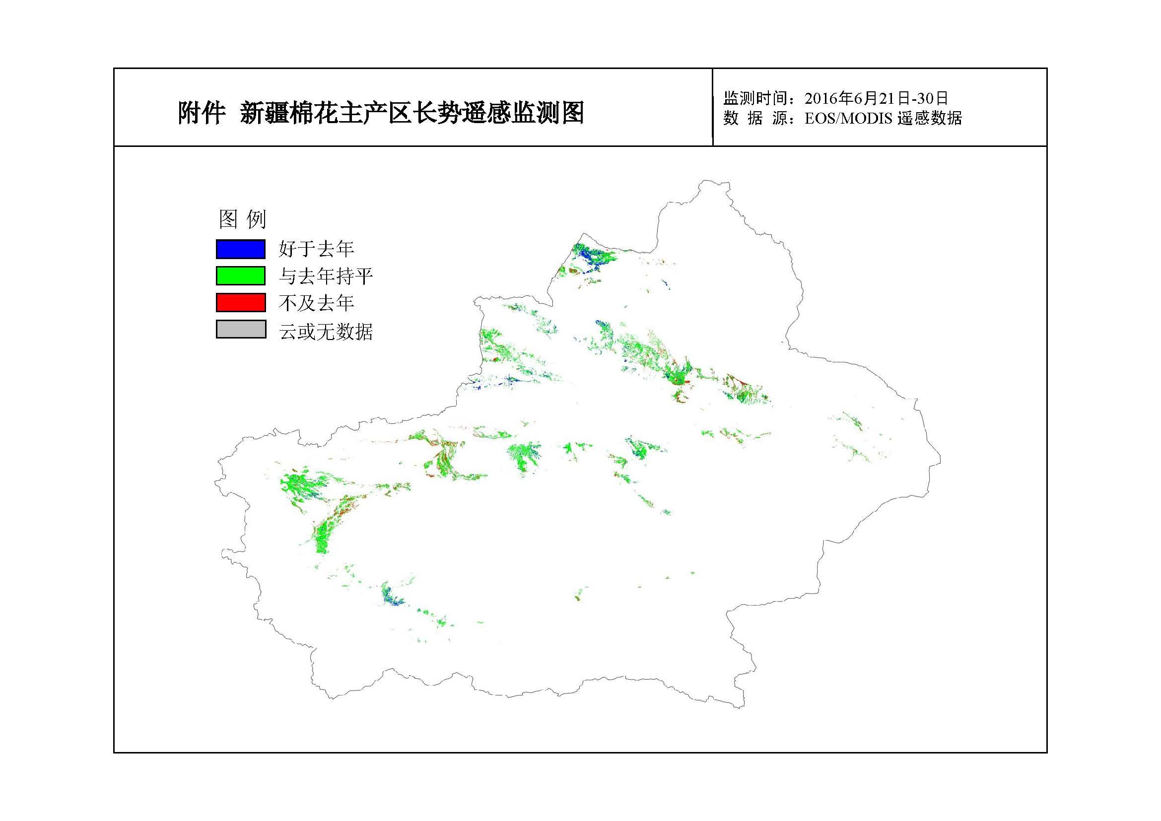 南疆环塔里木盆地西北部和西部局部地区