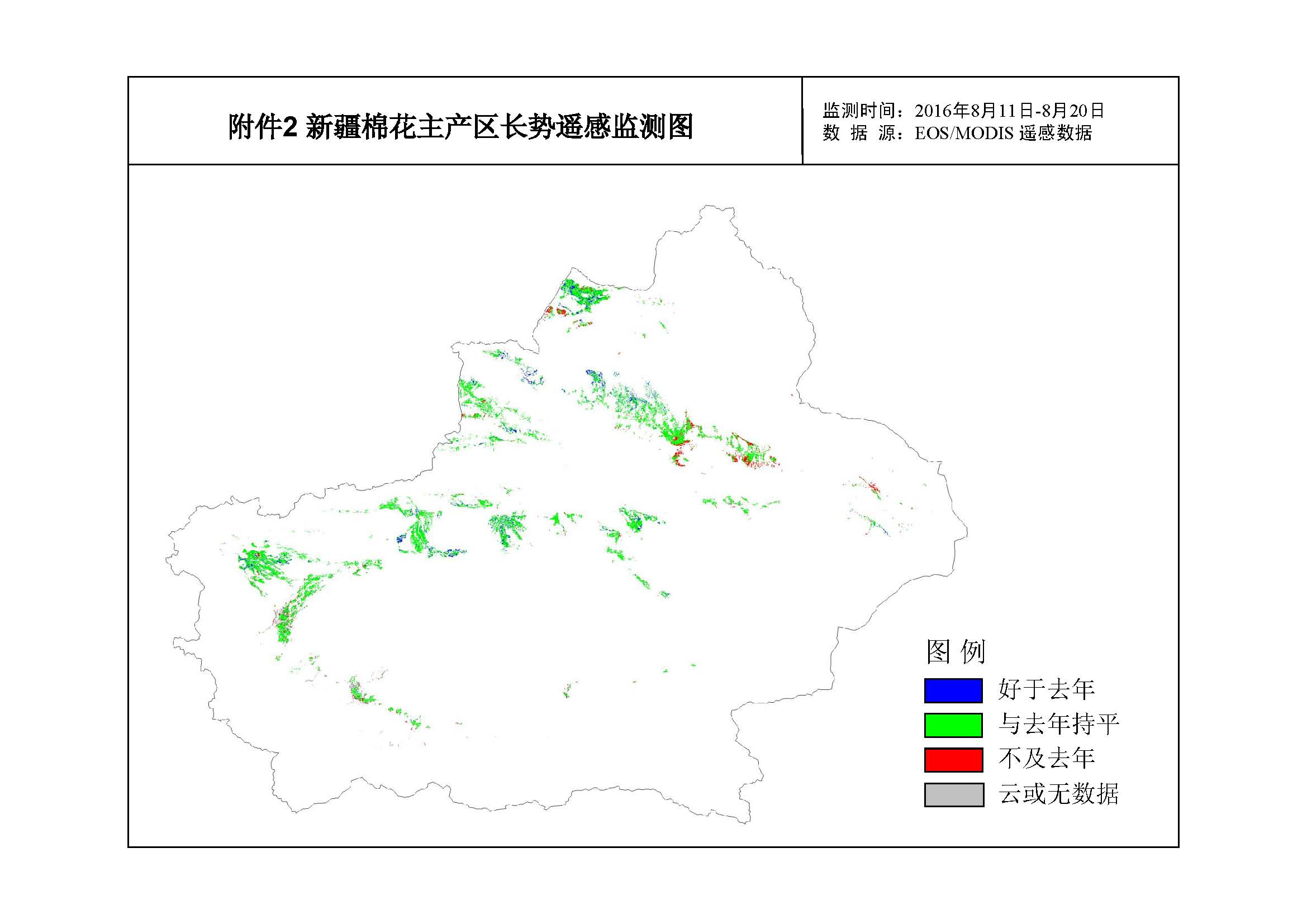 南疆环塔里木盆地北部等局部地区