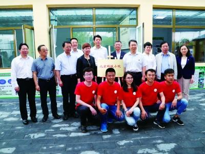 2018年5月,北京市首家科技小院项目落地密云区东邵渠镇西邵渠村.