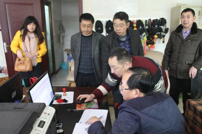 重庆市动物卫生监督所流通科查阅綦江安稳检查站网络平台数据信息.