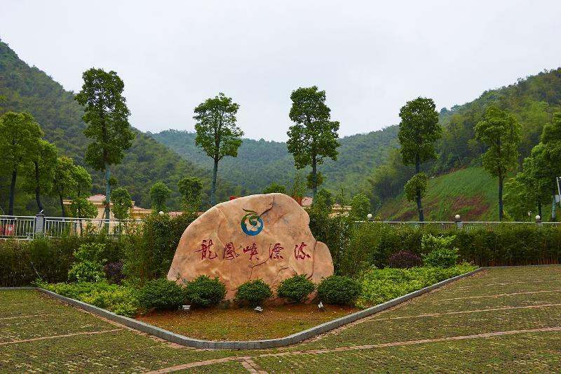 """地处""""宁乡香山国家森林公园""""核心景区"""